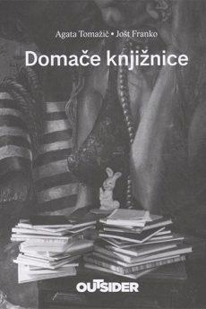 Domače Knjižnice 230x345