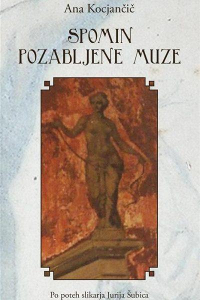 Spomini Pozabljene Muze Naslovnica 400x600