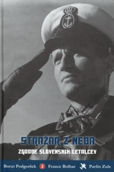 Stražar Neba Naslovnica 230x345