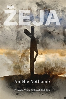 Zeja 230x345